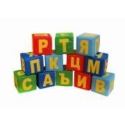 Мягкие кубики Алфавит