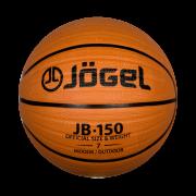 """Мяч баскетбольный """"Jögel JB-150"""", р.7"""