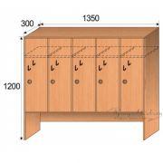 Шкаф гардеробный 5-ти местный DS.009