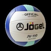 """Мяч волейбольный """"Jögel JV-110"""", р.5"""
